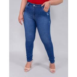 Calça Jeans Cigarrete Plus Size Feminina Revanche Hodges Azul